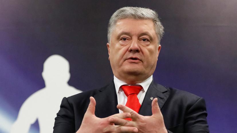 Порошенко уволил уполномоченного по правам ребёнка Кулебу