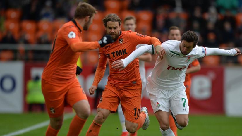 Сёмин считает ничью в матче «Урал» — «Локомотив» закономерной