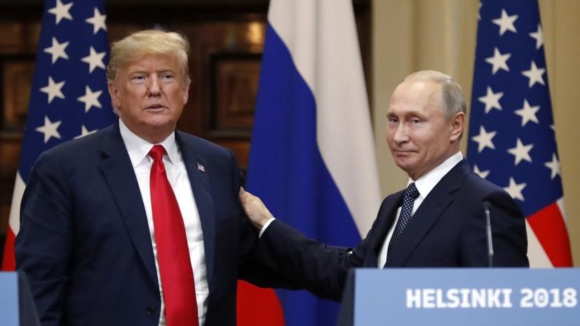 «В общих интересах»: в Кремле заявили об отсутствии предложений от США по встрече Путина и Трампа