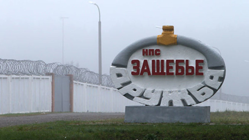 Новак: Россия20 маяначнёт прокачку чистой нефти по «Дружбе» в Польшу