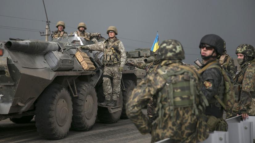 Традиции альянса: НАТО изучит опыт Украины в борьбе с «российскими тактиками гибридной войны»