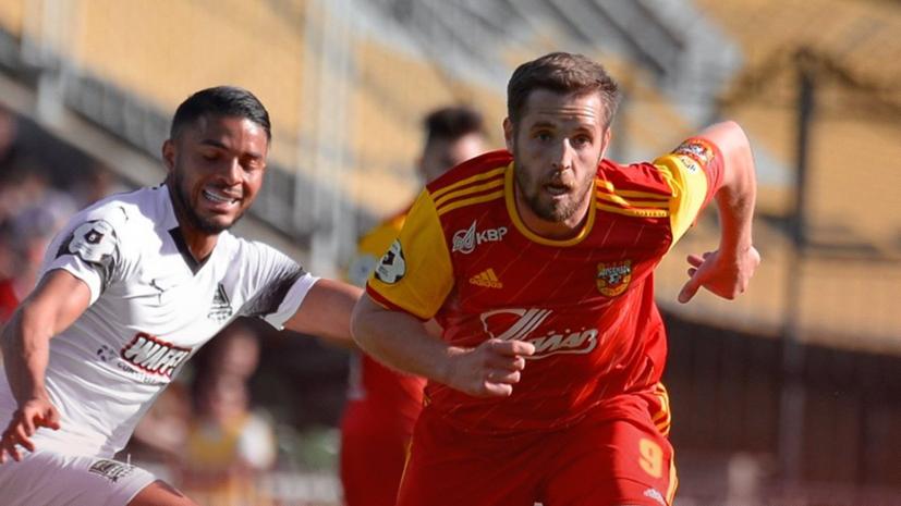 «Краснодар» разгромил «Арсенал» в матче РПЛ