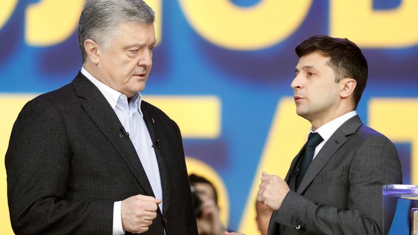 Порошенко пожелал Зеленскому удачи на посту президента Украины