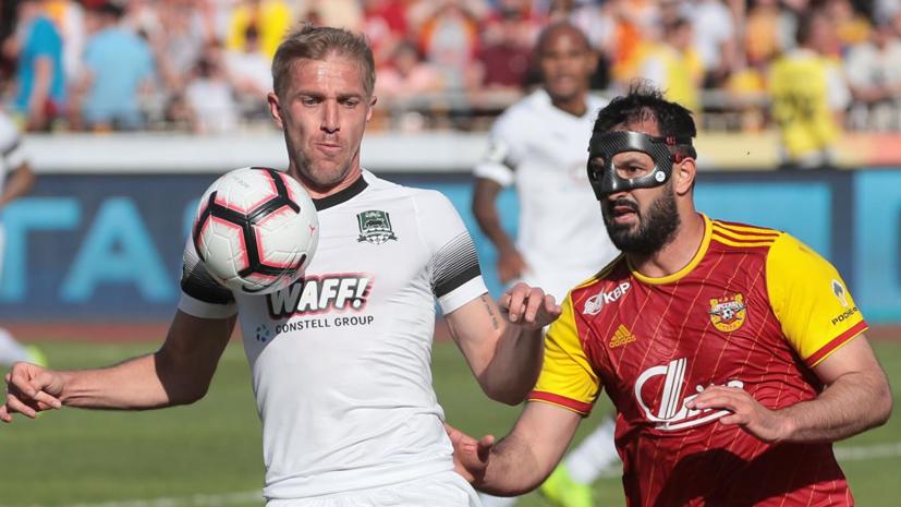 «Краснодар» впервые в своей истории выступит в Лиге чемпионов