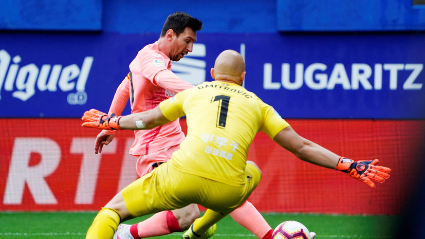 «Барселона» сыграла вничью с «Эйбаром», несмотря на дубль Месси