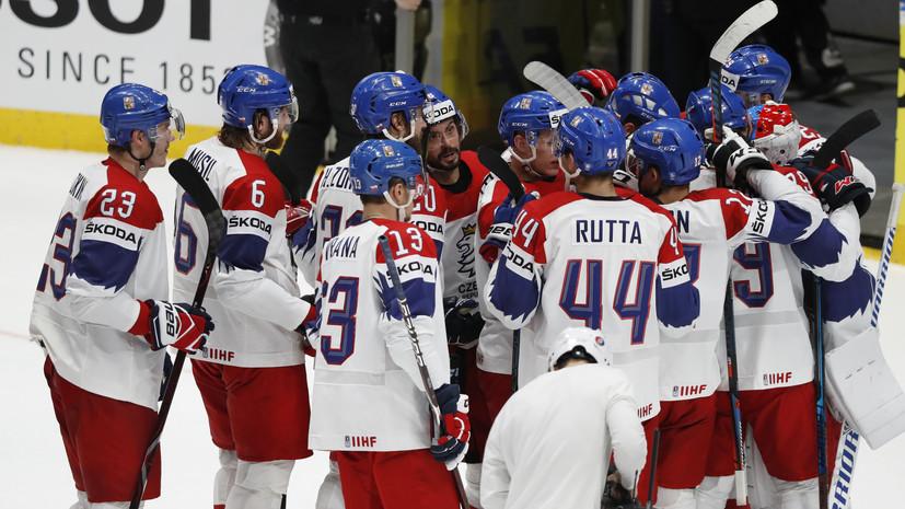 Сборная Чехии разгромила команду Австрии в матче ЧМ-2019 по хоккею