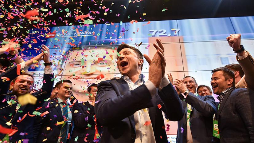Выход на большую сцену: опубликована программа первого дня Зеленского на посту президента Украины