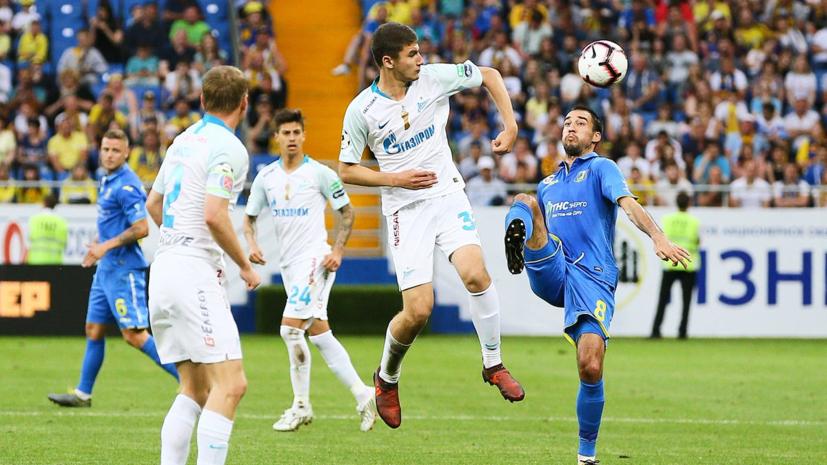 «Ростов» обыграл «Зенит» в матче РПЛ благодаря голу с пенальти