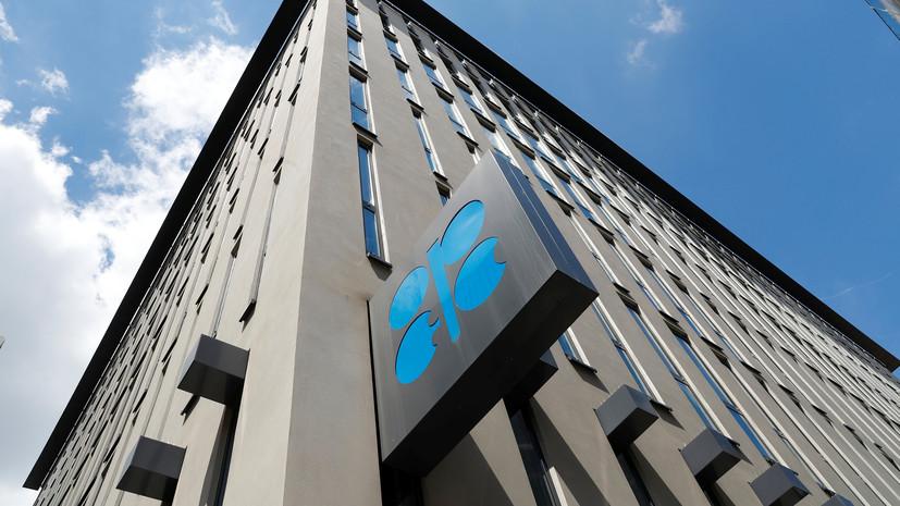 Выполнение сделки ОПЕК+ в апреле составило 168%