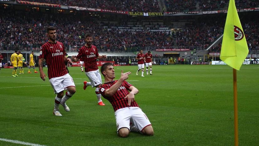 «Милан» обыграл «Фрозиноне» в матче Серии А