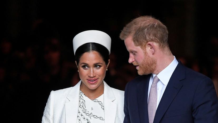 В сети появилось видео по случаю годовщины со дня свадьбы принца Гарри