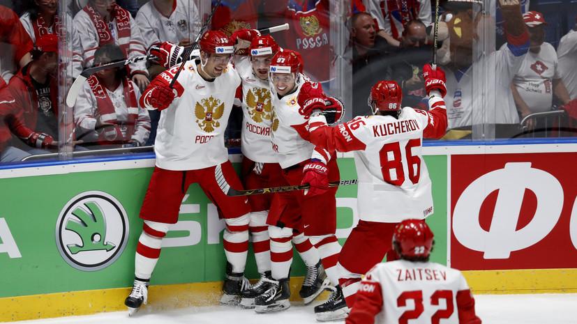 Сборная России выигрывает у Швейцарии после первого периода матча ЧМ-2019 по хоккею