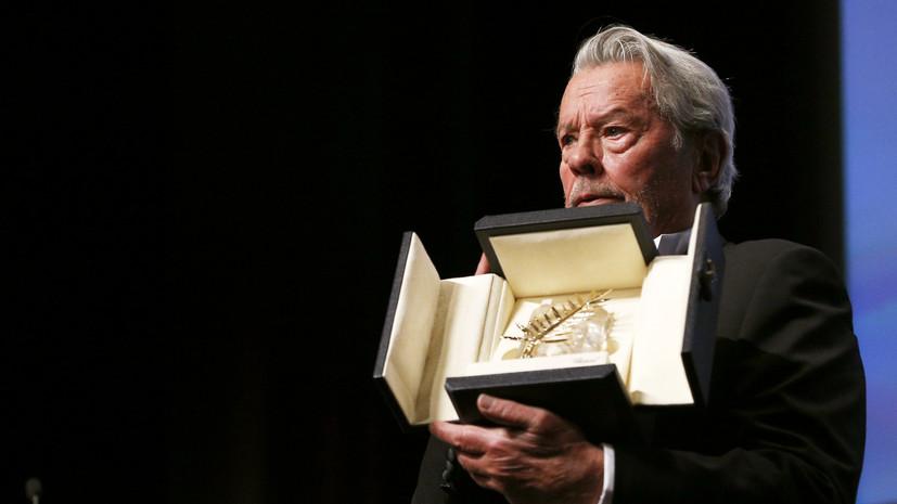 Ален Делон получил почётную «Золотую пальмовую ветвь»