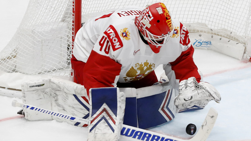 Георгиев признан лучшим хоккеистом сборной России в матче ЧМ-2019 со Швейцарией
