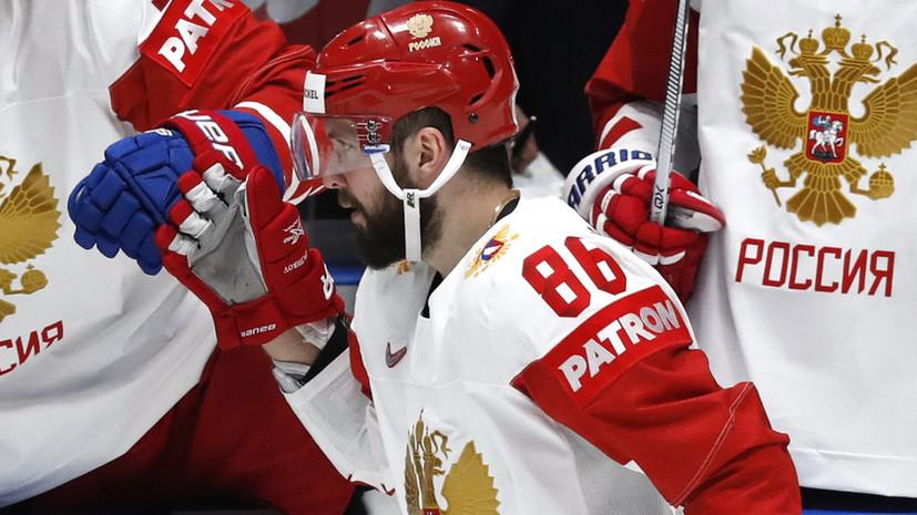 Капризов высказался о попытках швейцарских хоккеистов вывести из себя Кучерова