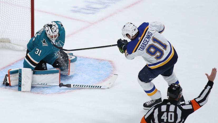 Шайба и две передачи Тарасенко помогли «Сент-Луису» разгромить «Сан-Хосе» в матче плей-офф НХЛ