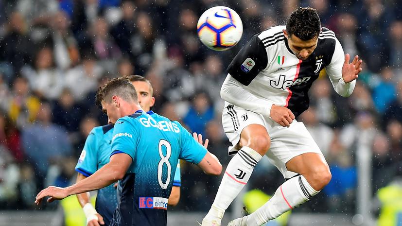 «Ювентус» не сумел обыграть «Аталанту» в матче Серии А