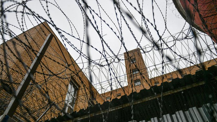 В Таджикистане осуждённые за участие в ИГ устроили бунт в колонии
