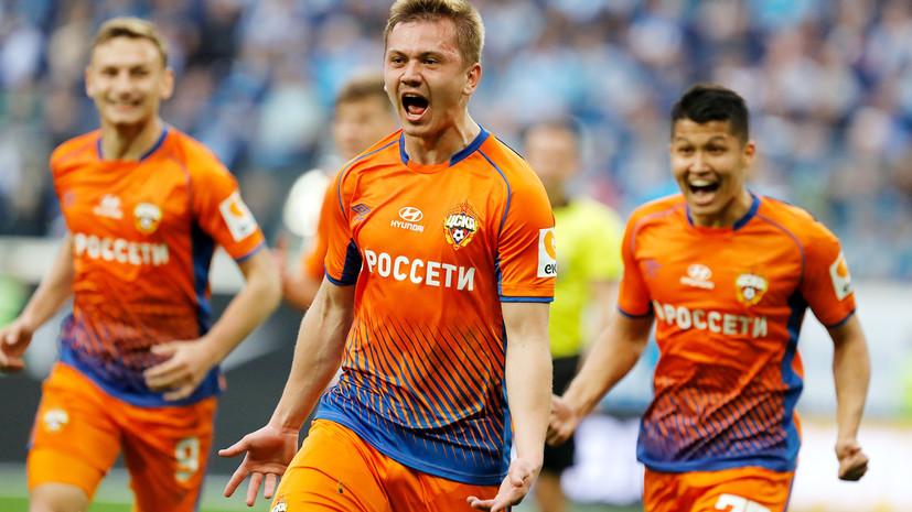 ПФК ЦСКА установил рекорд российских клубов по количеству сезонов в еврокубках подряд