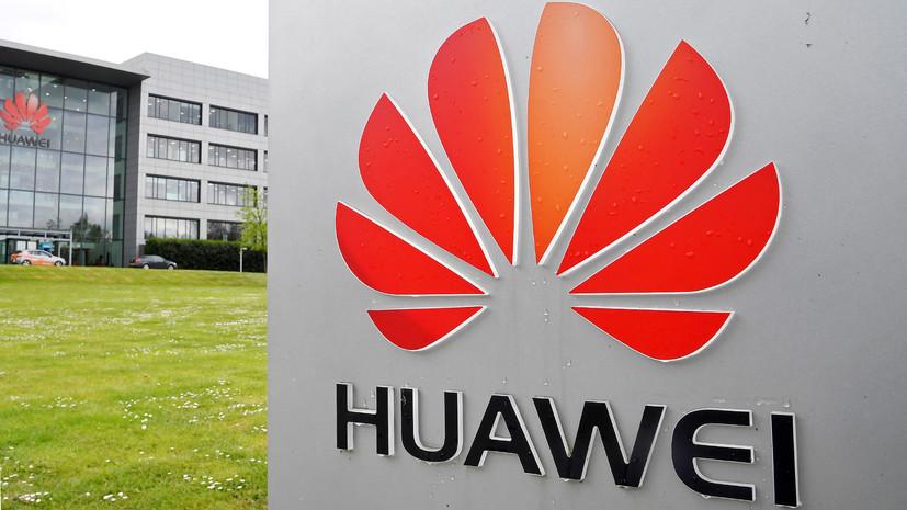 Эпизод торговой войны: Google прекращает сотрудничество с Huawei