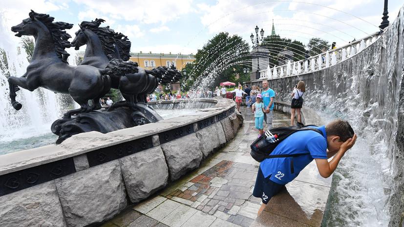 Гидрометцентр прогнозирует до +27 °С в Москве