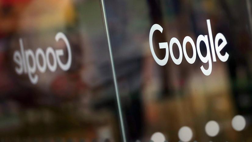В Google пояснили ситуацию с ограничениями для устройств Huawei