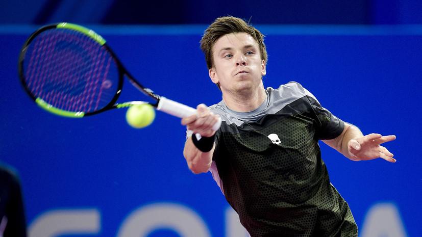Определились соперники российских теннисистов в квалификации «Ролан Гаррос»