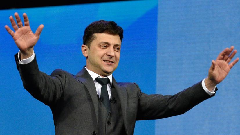 На Украине началась инаугурация Зеленского