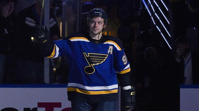 Тарасенко признан второй звездой игрового дня в НХЛ