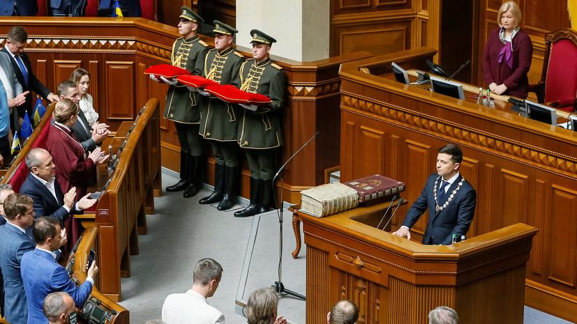 Зеленский назвал прекращение огня в Донбассе главной задачей