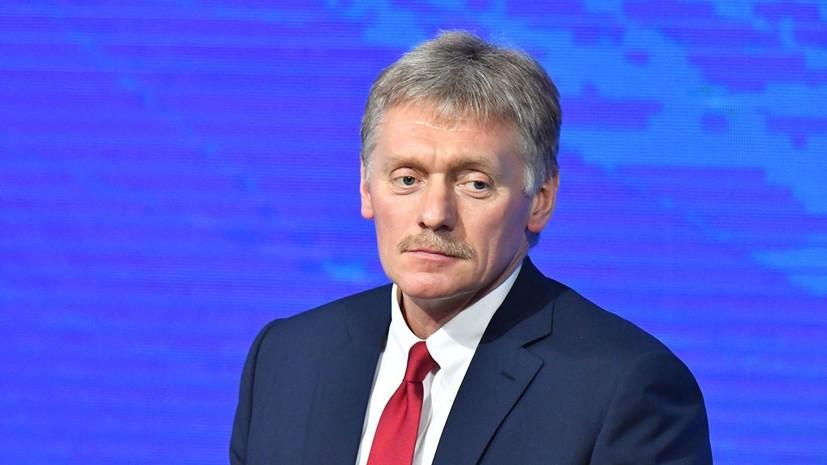 Песков: у Путина на повестке дня нет никаких контактов с Зеленским