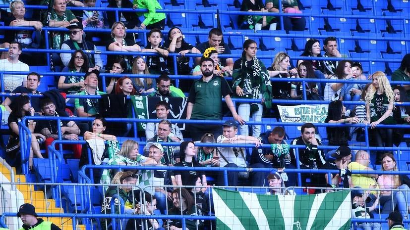 «Краснодар» объявил о трансфере бразильца Кайо