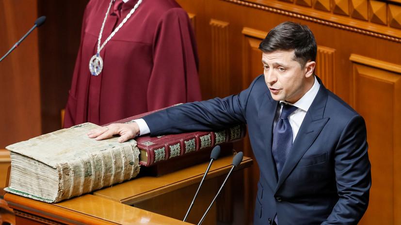 В Госдуме оценили заявление Зеленского о прекращении огня в Донбассе