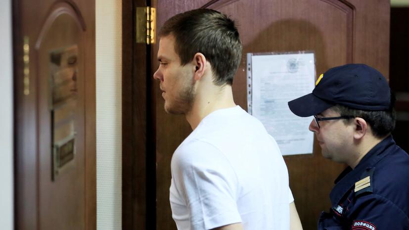 Защита Кокорина обжаловала приговор суда