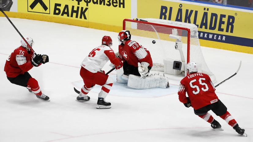 Капитан сборной Швейцарии назвал Россию одной из лучших команд, против которых он играл