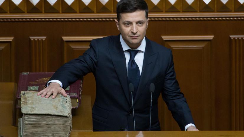 Президентское удостоверение упало на пол на инаугурации Зеленского