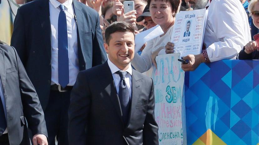 Зеленский попросил журналистов называть его по имени