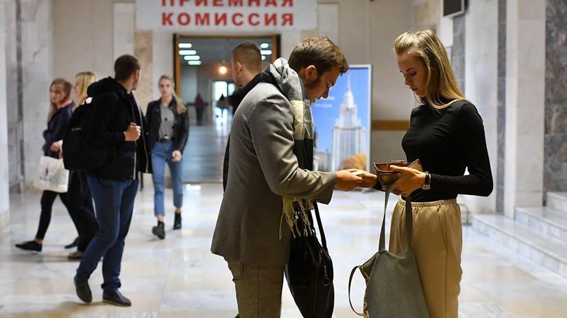 Медведев расширил перечень специальностей для целевого обучения