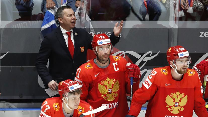 Воробьёв о предстоящем матче со Швецией: сборная России концентрируется на своей игре