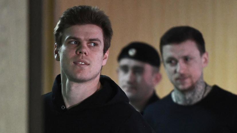 Прокуратура обжаловала приговор суда по делу Кокорина и Мамаева