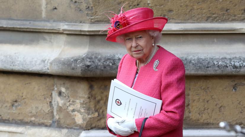 Королева Великобритании направила поздравления Зеленскому