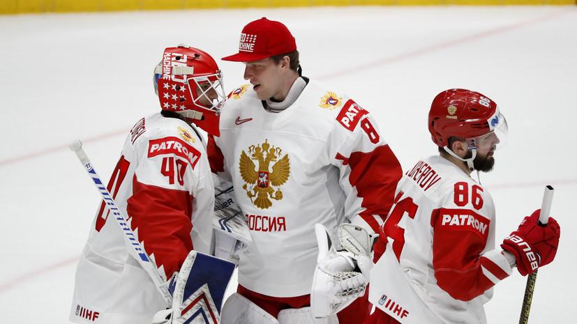 Скауты сборной России отправились следить за возможными соперниками по плей-офф ЧМ