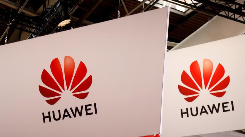 Эксперт оценил ситуацию с Google и Huawei