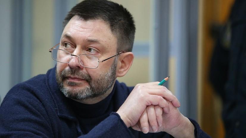 Глава СЖР призвал Зеленского освободить Вышинского