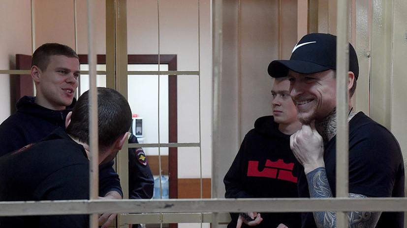 «Рассчитываем, что приговор будет изменён»: адвокаты Кокорина и Мамаева подали апелляции на решение суда