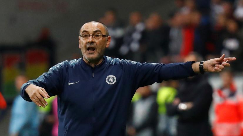 СМИ: Сарри близок к назначению главным тренером «Ювентуса»