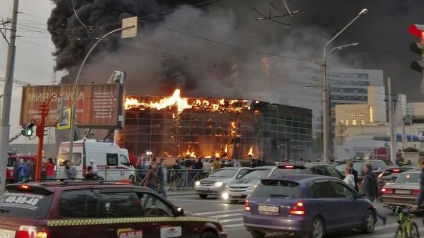 В Кемерове произошёл крупный пожар в автосалоне
