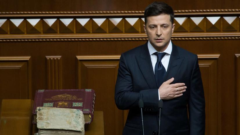 Зеленский обнародовал декларацию о доходах за 2018 год