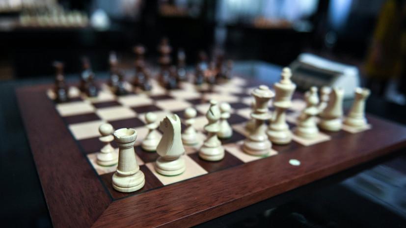 Российские шахматисты сыграли первые матчи 1/4 финала Гран-при ФИДЕ