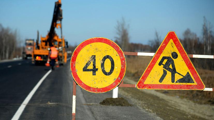 В восьми муниципалитетах Подмосковья проверили содержание дорожной сети
